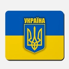 Ukraine 2 Mousepad
