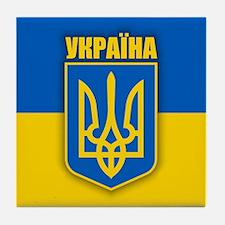 Ukraine 2 Tile Coaster