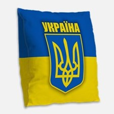 Ukraine 2 Burlap Throw Pillow
