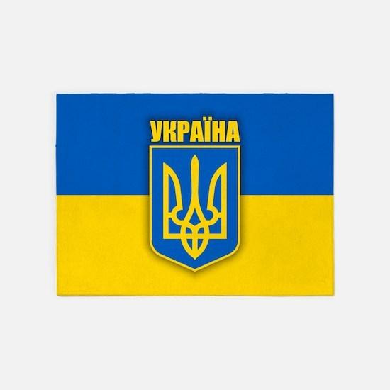 Ukraine 2 5'x7'Area Rug