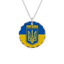 Ukraine 2 Necklace