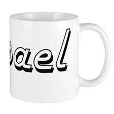 Cute Love misael Mug