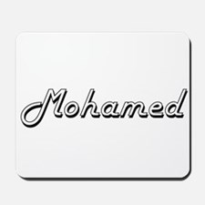 Mohamed Classic Style Name Mousepad