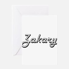 Zakary Classic Style Name Greeting Cards
