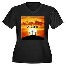 Amharic Jesus Women's Plus Size V-Neck Dark T-Shir
