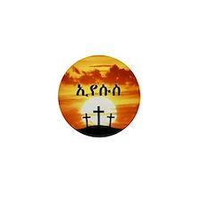 Amharic Jesus Mini Button
