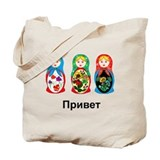 Matryoshka Regular Canvas Tote Bag