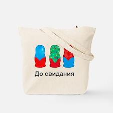 Hello-goodbye Nesting Dolls Tote Bag