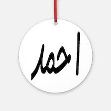 Ahmad Round Ornament