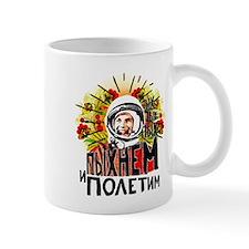 Yuri Gagarin Mugs