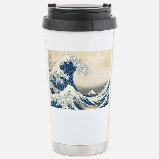 wave Stainless Steel Travel Mug