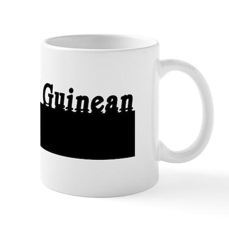 Papua New Guinean Sensation Mug