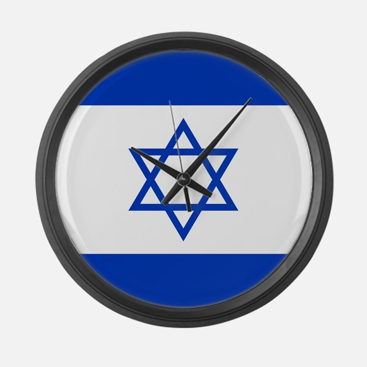 Flag Of Israel Large Wall Clock