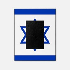 Flag Of Israel Picture Frame