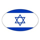 Israel flag 10 Pack