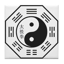 Tai Chi Symbol Tile Coaster