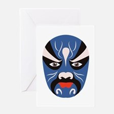 Chinese Mask Greeting Cards