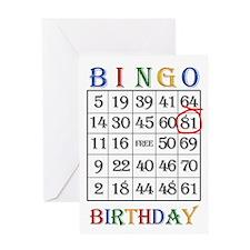 81st birthday Bingo card Greeting Cards