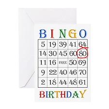 80th birthday Bingo card Greeting Cards