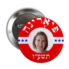 """2016 Carly Fiorina for President in Y 2.25"""" Button"""