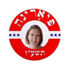 2016 Carly Fiorina for President in Yiddish Button