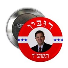 "2016 Marco Rubio for President in Yid 2.25"" Button"