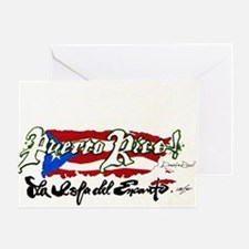 Puerto Rico1 Greeting Card