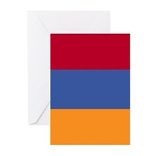 Completely Armenian Greeting Cards