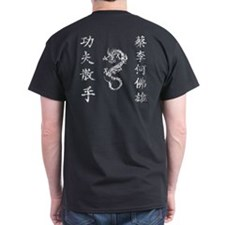 Dark Kung Fu San Soo Dragon T-Shirt