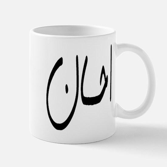 Ehsan Mug