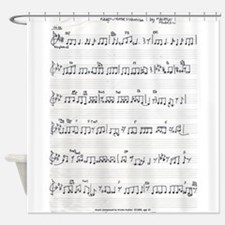 handwritten sheet music composed by Kristie Hubler