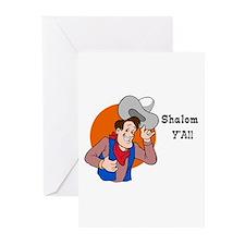 JEWISH SHALOM Y'ALL Greeting Cards (Pk of 20)
