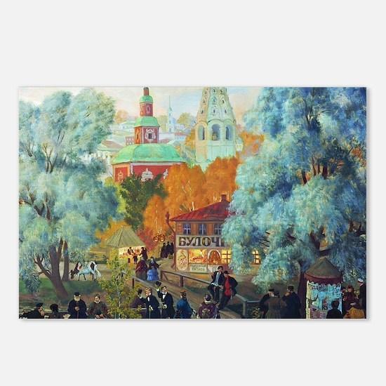 Kustodiev - Province Postcards (Package of 8)