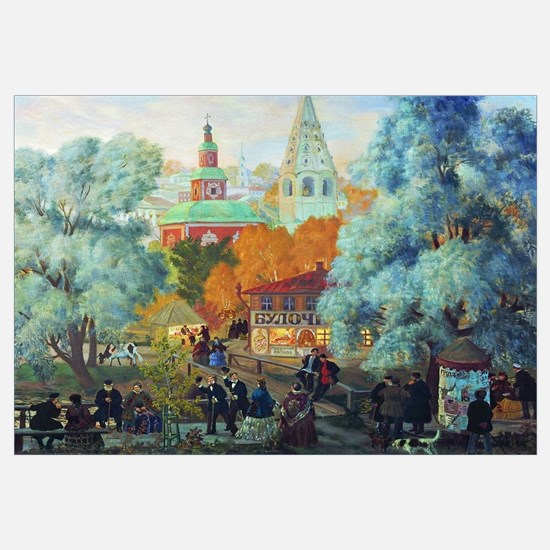 Kustodiev - Province