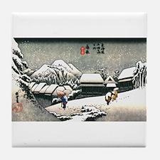 snow covered mountain Tile Coaster