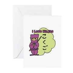 I Love Ninjas Greeting Cards (Pk of 20)