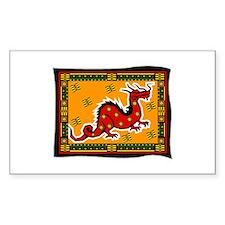 Asian Dragon Face Sticker (Rectangle)