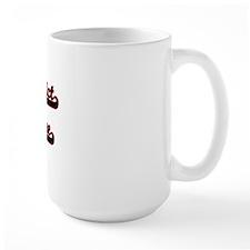 District Nurse Classic Job Design Mug