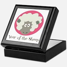 Cartoon Year of the Sheep Keepsake Box