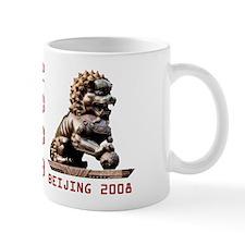 Beijing Cruise Tour - Mug