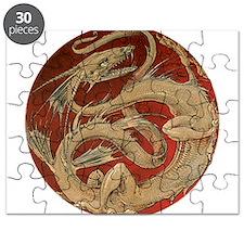 Vintage Dragon Puzzle