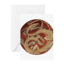 Vintage Dragon Greeting Cards