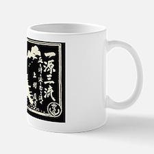 Cute Banzai Mug