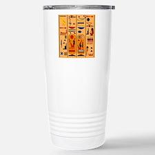 Hieroglyphics Stainless Steel Travel Mug