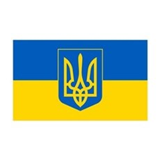 Ukrainian Flag Wall Decal