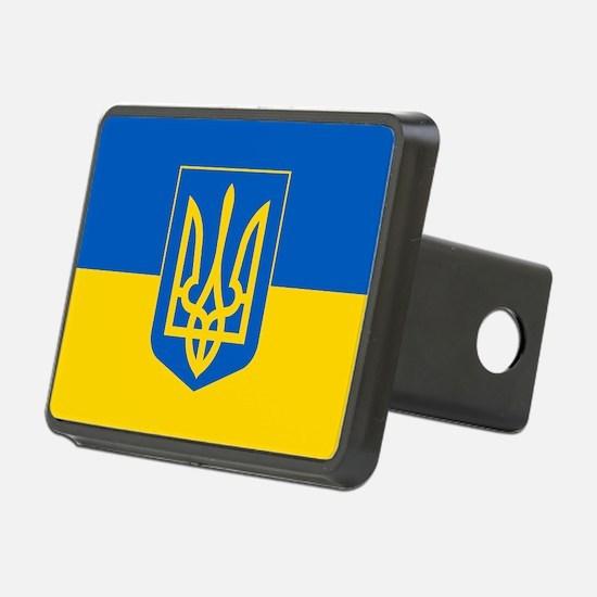 Ukrainian Flag Hitch Cover