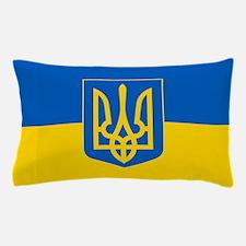 Ukrainian Flag Pillow Case
