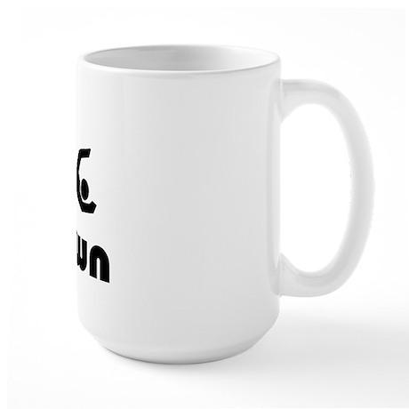 cyclist down Large Mug