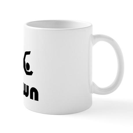 cyclist down Mug