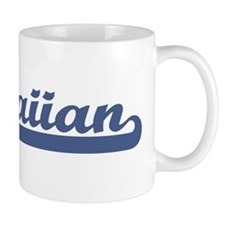 Hawaiian (sport) Small Mug